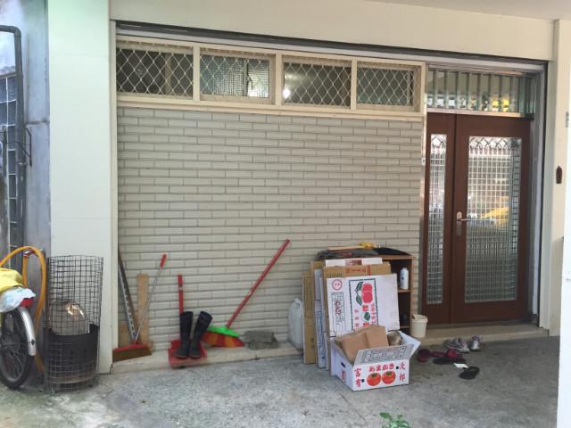 安華公園壹樓,新北市新店區平等街