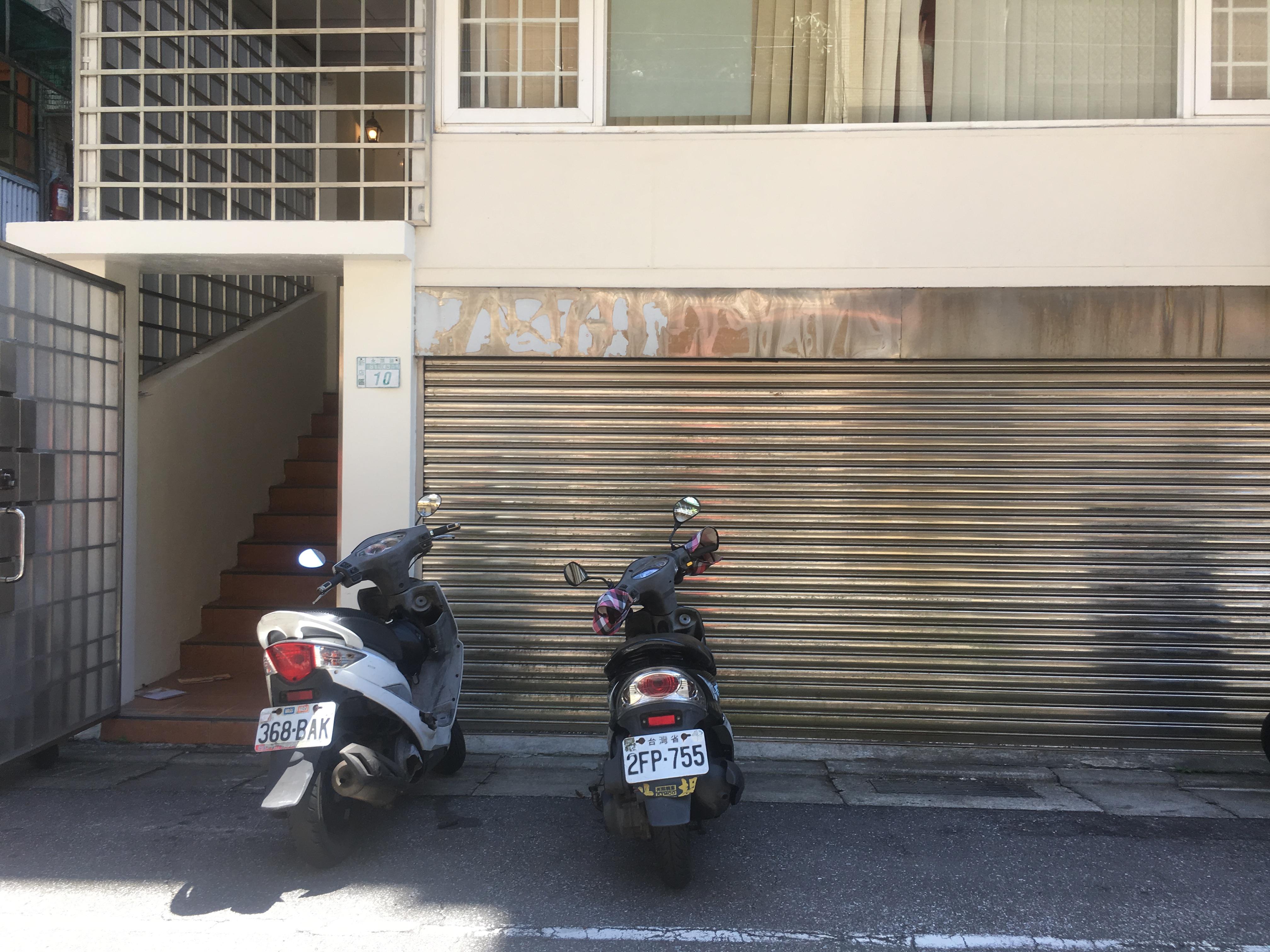 美之城壹樓,新北市新店區永業路